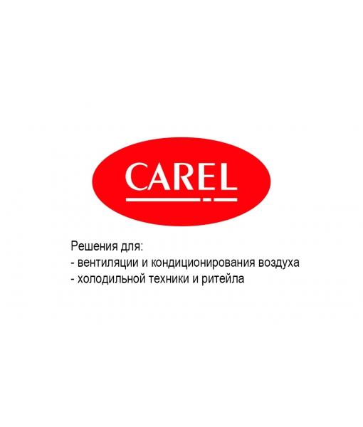 Прайс-лист автоматика CAREL