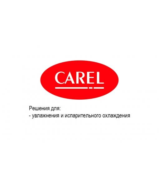 Прайс-лист увлажнение CAREL