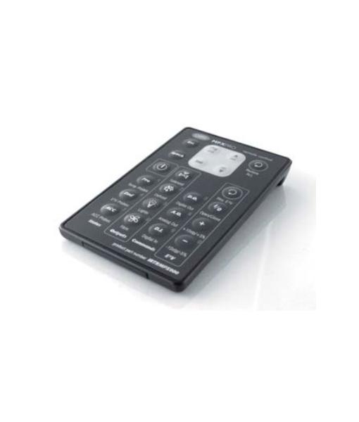 ИК пульт ДУ IRTRMPX000